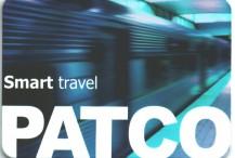 PATCO NJ Transit